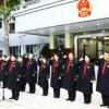 Trung Quốc thí điểm Tòa kinh lý