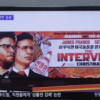 Mỹ cáo buộc hình sự tin tặc Triều Tiên trong vụ tấn công Sony, WannaCry