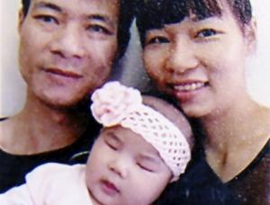Phuong Cao