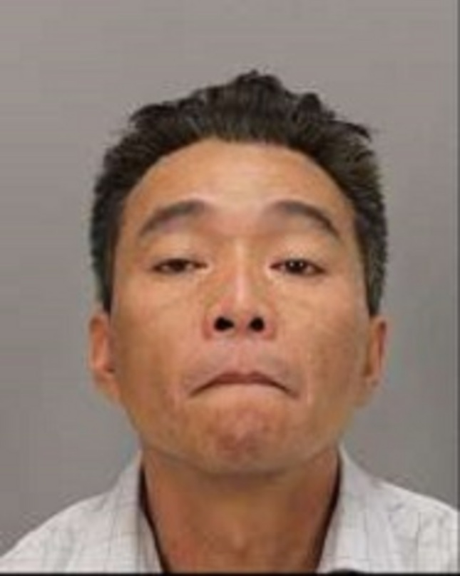 Thao Minh Luong, 50, of San Jose, has been arrested in connection with a string of purse snatchings between November 2015 and January 2016 that purportedly targeted female victims at a Senter Road shopping complex.
